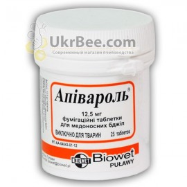 Apivarol (25 pills)